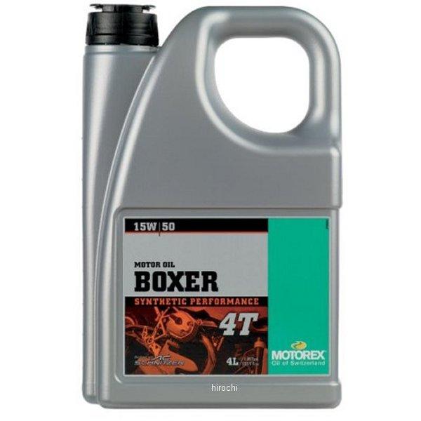 【USA在庫あり】 モトレックス MOTOREX 化学合成 4st エンジンオイル BMW Boxer 15W50 4リットル 980165 HD店