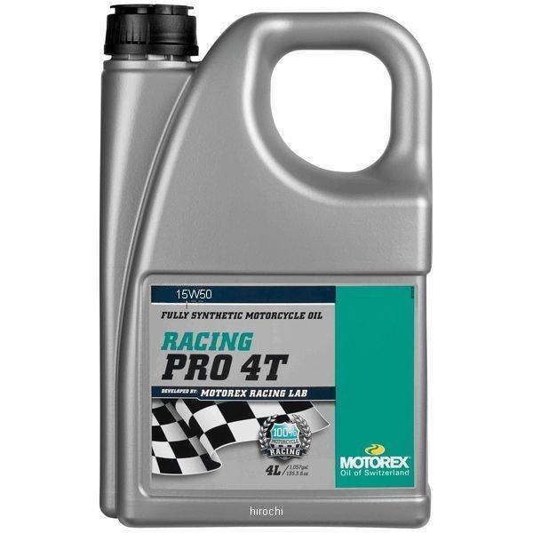 【USA在庫あり】 モトレックス MOTOREX 100%化学合成 4st オイル Racing Pro 15W50 4リットル 981498 HD店