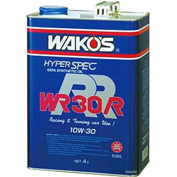 ワコーズ WAKO'S WR30R ダブリューアールR 10W-30 4リットル 4本セット E065 HD店
