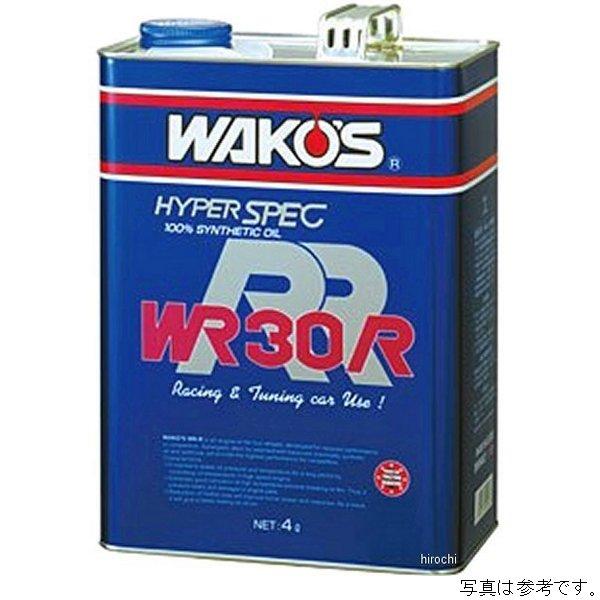 ワコーズ WAKO'S WR40R ダブリューアールR 15W-40 20リットル ペール缶 E076 HD店