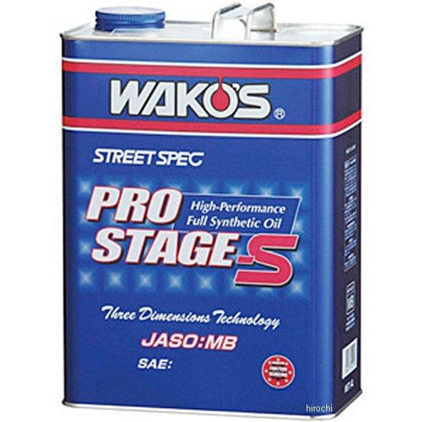 ワコーズ WAKO'S PRO-S40 プロステージS 10W-40 4リットル 4本セット E235 HD店