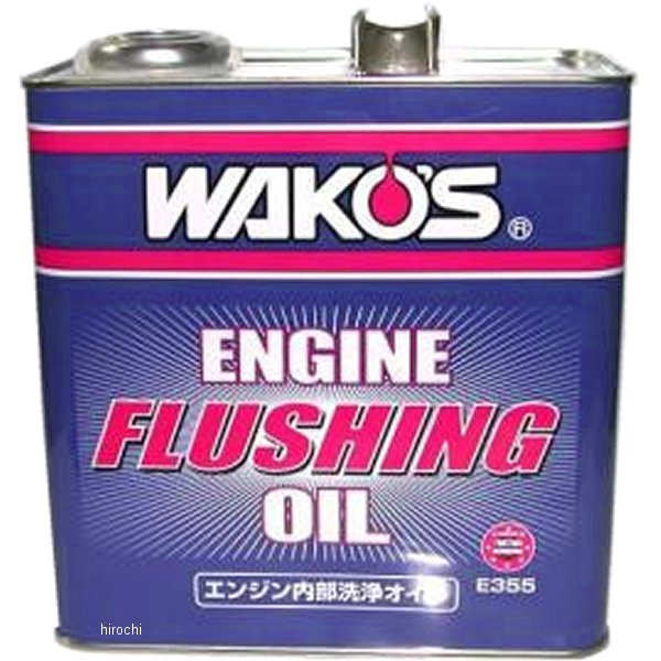 ワコーズ WAKO'S EF OIL エンジンフラッシングオイル 3リットル 6本セット E355 HD店