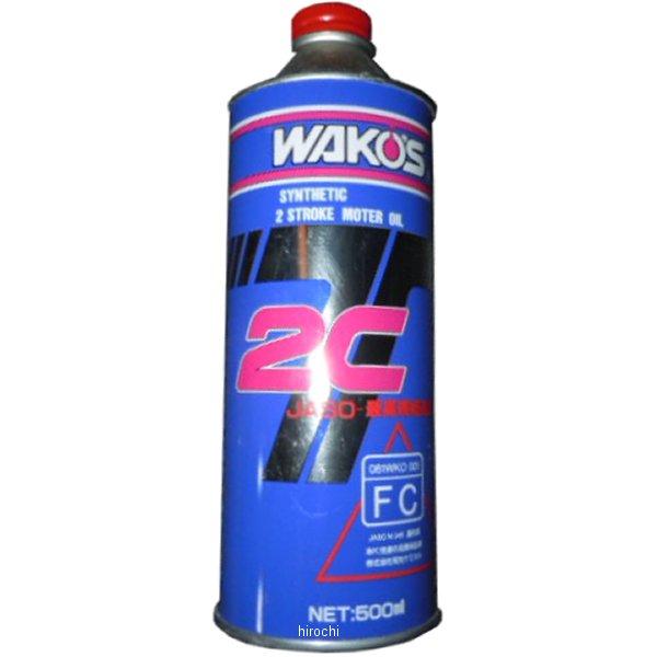 ワコーズ WAKO'S 2CT ツーシーティー 500ml 12本セット E502 HD店