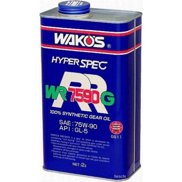 ワコーズ WAKO'S WR7590G ギアオイル GL-5 75W-90 2リットル 6本セット G511 HD店