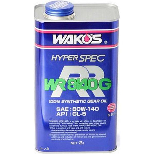 ワコーズ WAKO'S WR8140G ギアオイル GL-5 80W-140 2リットル 6本セット G531 HD店