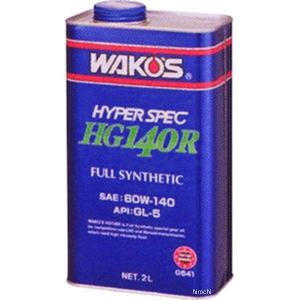 ワコーズ WAKO'S HG140R ハイパーギアR 80W-140 2リットル 6本セット G641 HD店