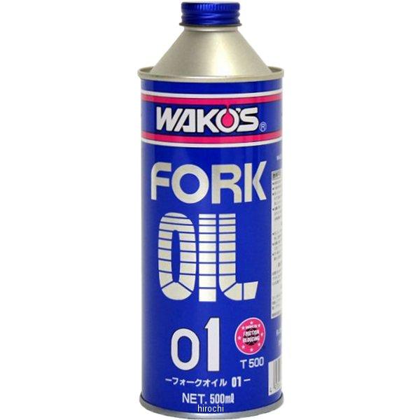 ワコーズ WAKO'S FK-01 フォークオイル01 500ml 12本セット T500 HD店