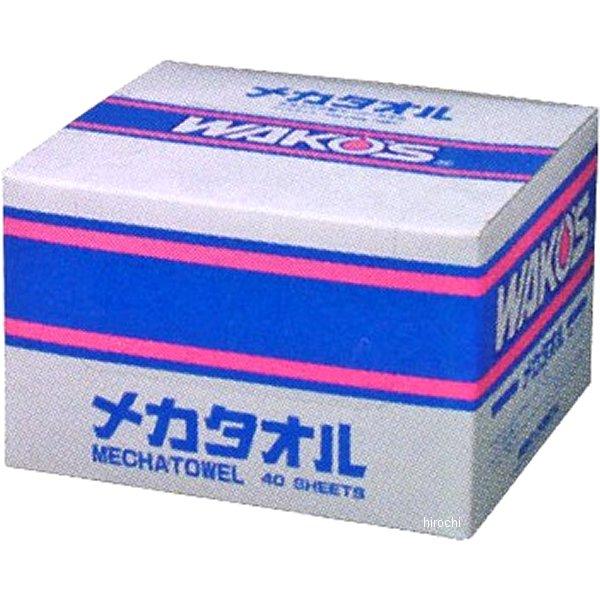 ワコーズ WAKO'S MET メカタオル 12箱セット V010 HD店