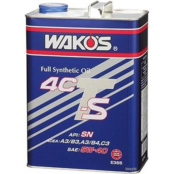 ワコーズ WAKO'S 4CT-S40 フォーシーティーS 5W-40 4リットル E365 HD店