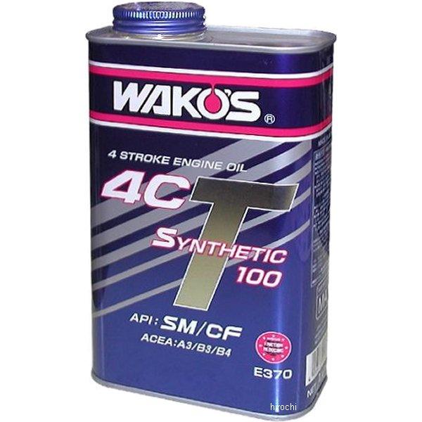 ワコーズ WAKO'S 4CT-S50 フォーシーティーS 10W-50 1リットル 12本セット E370 HD店