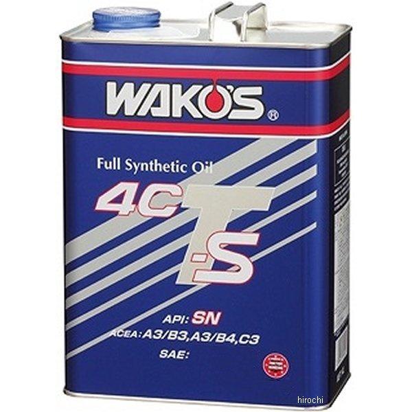 ワコーズ WAKO'S 4CT-S50 フォーシーティーS 10W-50 4リットル 4本セット E375 HD店