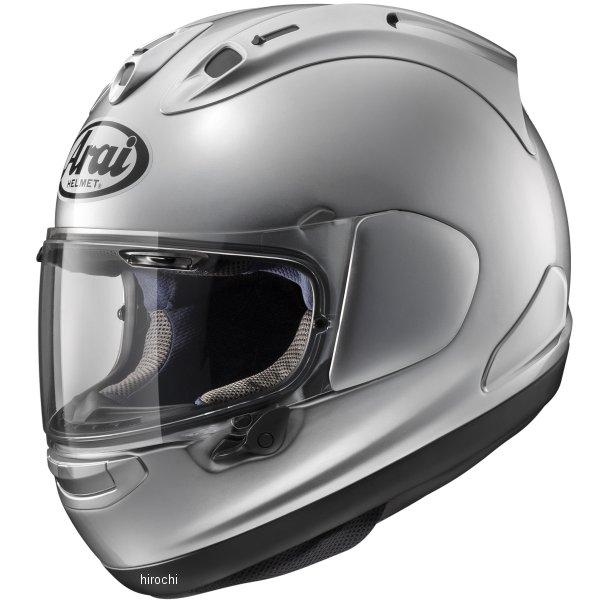 【メーカー在庫あり】 アライ Arai ヘルメット PB-SNC2 RX-7X アルミナシルバー (55cm-56cm) 4530935415526 HD店