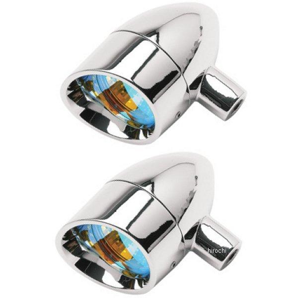【USA在庫あり】 レーザースター Lazer Star ウインカー バイザー 20Wハロゲン シングル球 クローム DS-280200 HD