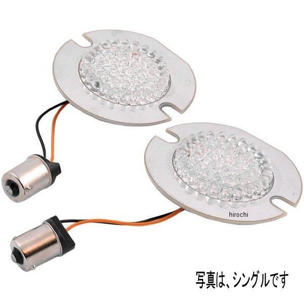 【USA在庫あり】 カスタム ダイナミクス Custom Dynamics LEDウインカーインサート ダブル球仕様 フラット/赤 2060-0272 HD