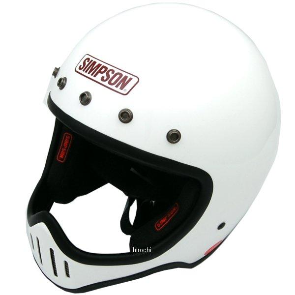 3309105758 シンプソン SIMPSON ヘルメット M50 白 57cm-58cm 4562363242917 HD店