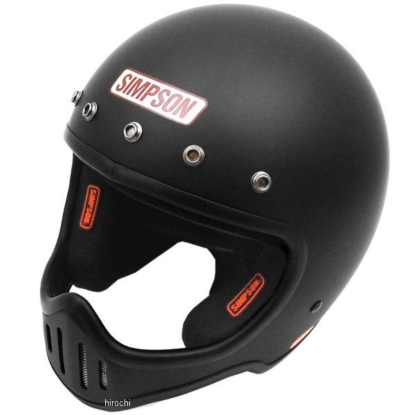 3309126162 シンプソン SIMPSON ヘルメット M50 黒(つや消し) 61cm-62cm 4562363242993 HD店