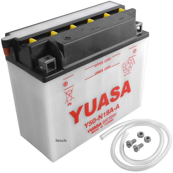 【USA在庫あり】 ユアサ YuMiCRON バッテリー 開放型 12V Y50-N18A-A HD店