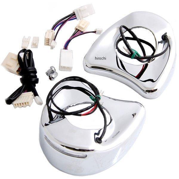 クリアキン Kuryakyn フェアリング ミラー カバー クローム (左右セット) LEDターンシグナル付 1439 HD店