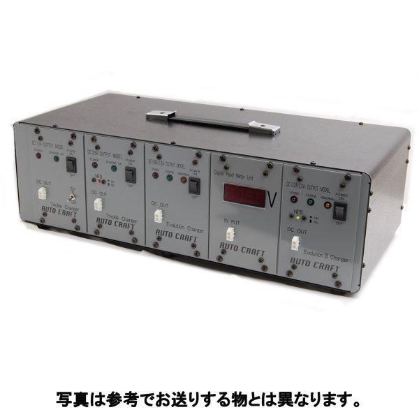 オリオンオートクラフト アルプス計器 ユニット式業務用充電器 本体+A+B+C+DVM MZK‐2105 (参考組合せ) MZK-2105-A-B-C-DVM HD店