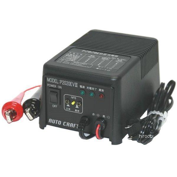 【メーカー在庫あり】 アルプス計器 オートクラフト 二輪車用過放電の回復・再生 充電器(トリクル充電機能付) 20/12V-0.2/1.2A P2020EV-3 HD店