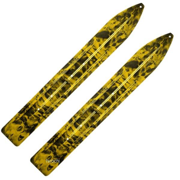 【USA在庫あり】 Slydog Skis トレイル スキー 黒/黄 (左右ペア) 4602-0083 HD店