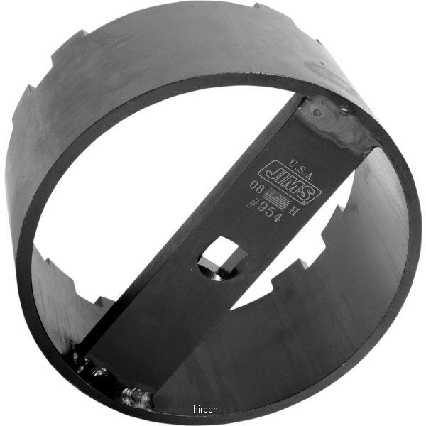 【メーカー在庫あり】 ジムズ JIMS フューエル ポンプ リテーナ ツール 08年以降 ツーリング 954 HD店