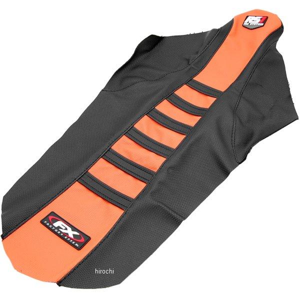【USA在庫あり】 ファクトリーFX FACTORY EFFEX シートカバー RS1 11年以降 KTM オレンジ 0821-1874 HD店