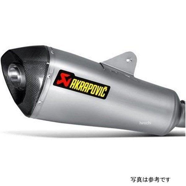 アクラポビッチ AKRAPOVIC リペアサイレンサー 14年以降 MT-03、YZF-R25 カーボン M-HAP00602C HD店