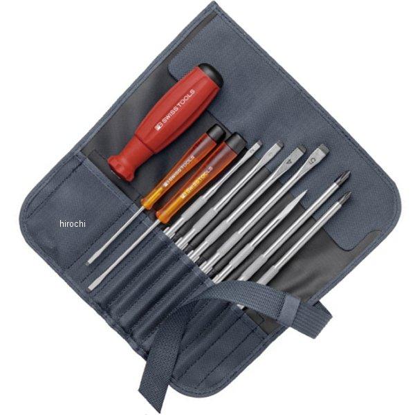 【メーカー在庫あり】 PBスイスツールズ PB Swiss Tools 差替式ドライバー セット 9本組 グレー 8218GY HD店