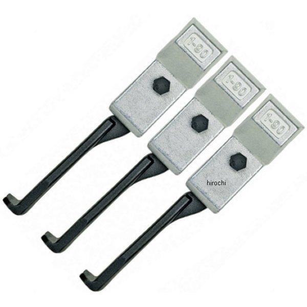 【メーカー在庫あり】 クッコ KUKKO 30-S-T用超薄爪 ロングアーム 250mm 3本 1-254-S-KU HD店