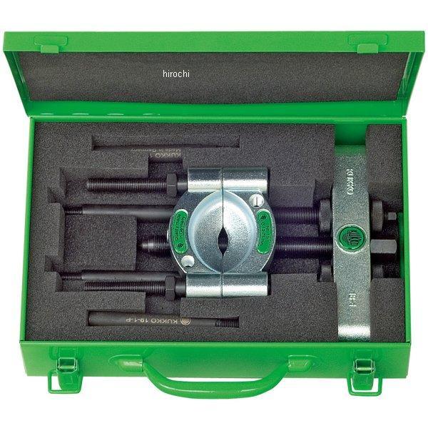 【メーカー在庫あり】 クッコ KUKKO セパレータープーラーセット 60mm 15-K-KU HD店