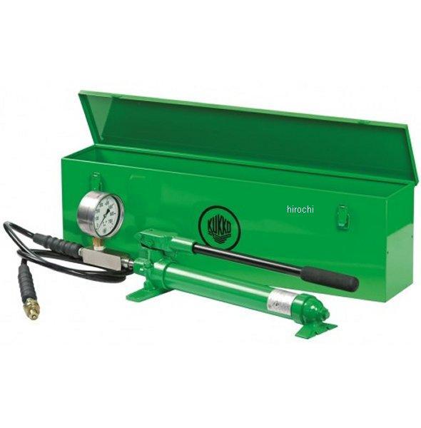 クッコ KUKKO 油圧ハンドポンプ セット YHP-326-KU HD店