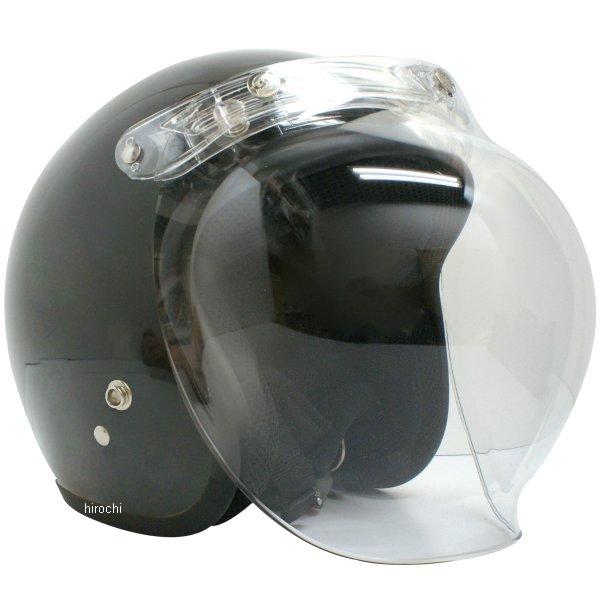 ダムトラックス DAMMTRAX ヘルメット BIGBOY MAX パールブラック スーパービッグ(-62cm) 4560185905997 HD店