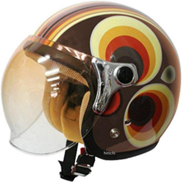 ダムトラックス DAMMTRAX ヘルメット RETRO MODERN 女性用 赤 レディースサイズ(57cm-58cm) 4580184000059 HD店