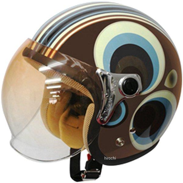 ダムトラックス DAMMTRAX ヘルメット RETRO MODERN 女性用 青 レディースサイズ(57cm-58cm) 4580184000066 HD店