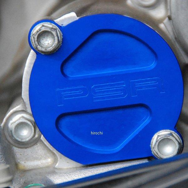 【USA在庫あり】 パワースタンドレーシング Powerstands Racing オイルフィルターカバー 磁石付 07年-13年 RM-Z250 青 0940-1283 HD店