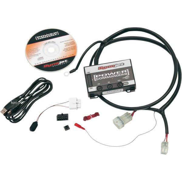 【USA在庫あり】 ダイノジェット Dynojet パワーコマンダー III USB スキー 1020-0512 HD店