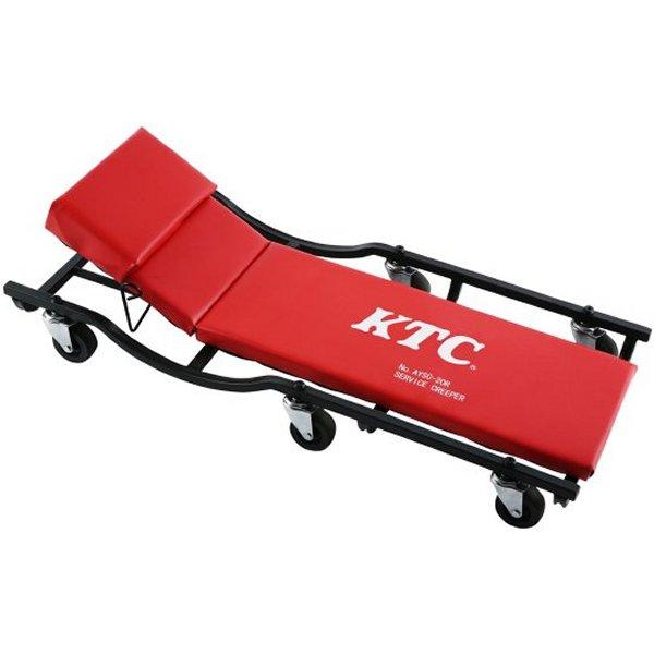 【メーカー在庫あり】 KTC 京都機械工具 サービスクリーパー リクライニングタイプ AYSC-20R-KC HD店