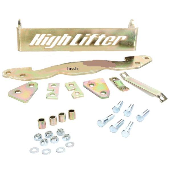 【USA在庫あり】 ハイリフター High Lifter リフトアップキット 1-2インチ 25-50mm アップ 05年-11年 ホンダ TRX500 Foreman 4駆専用 キット 1304-0564 HD