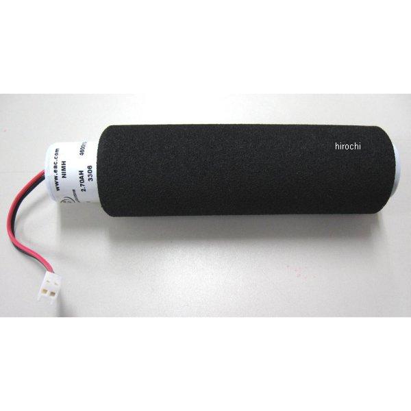 【メーカー在庫あり】 エスコ ESCO EA705EG-10用 バッテリースティック 000012073963 HD店