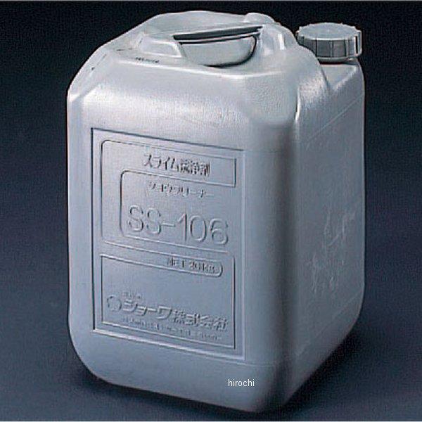 【メーカー在庫あり】 エスコ ESCO 20kg スケール除去剤 000012006003 HD