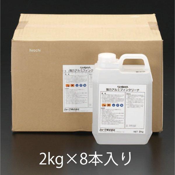 【メーカー在庫あり】 エスコ ESCO 2kg 強力アルミフィンクリーナー(8個) 000012002186 HD