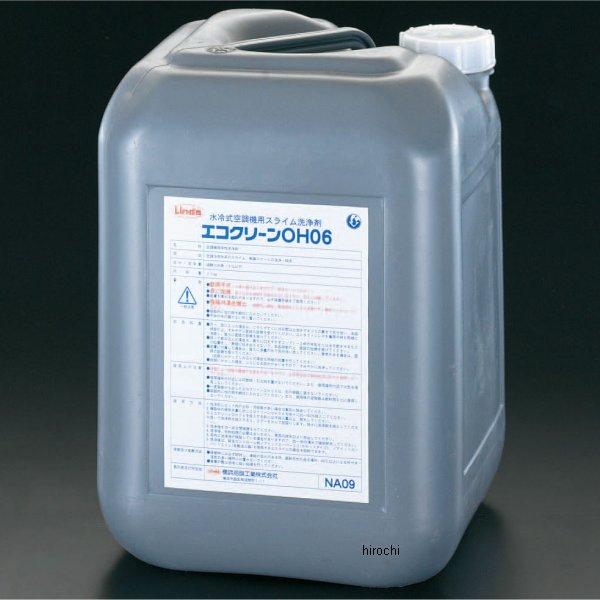 【メーカー在庫あり】 エスコ(ESCO) 20kg スライム洗浄剤 000012077109 HD