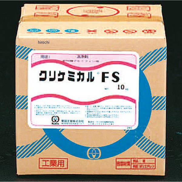 【メーカー在庫あり】 エスコ ESCO 10Kg 強力アルミフィン洗浄剤(クリケミカルFS) 000012002243 HD