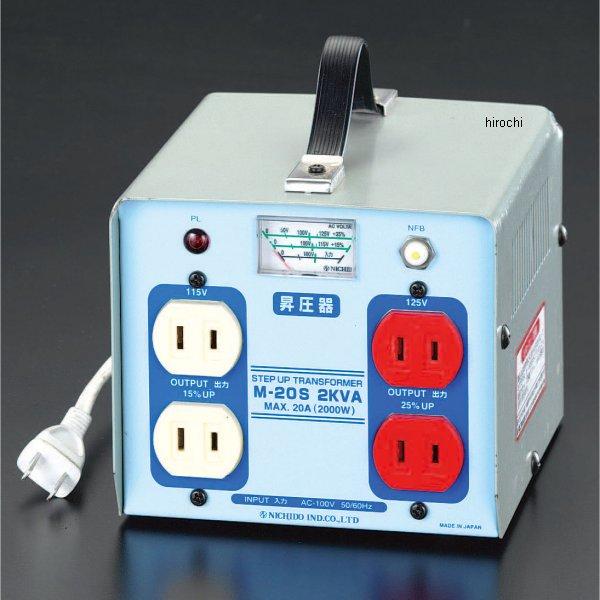 【メーカー在庫あり】 エスコ ESCO AC100V→AC115V・125V/2.0KVA 昇圧トランス 000012069349 HD店