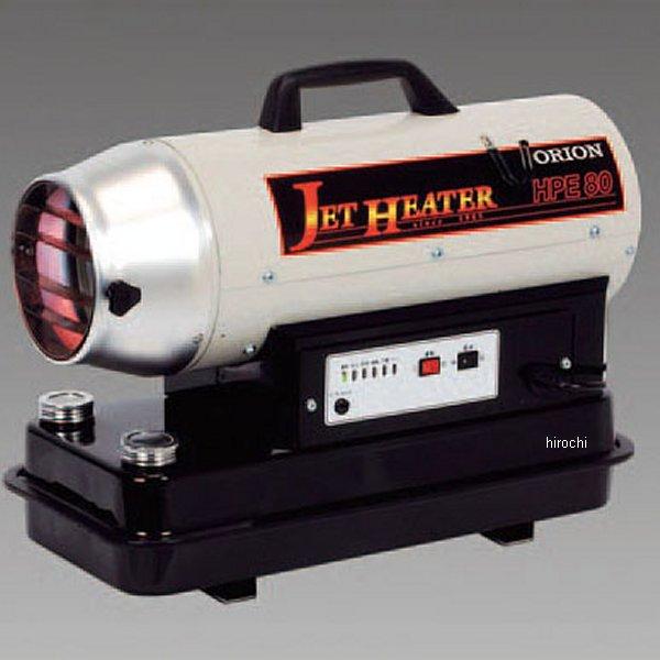 【メーカー在庫あり】 エスコ ESCO AC100V/ 8.8kW ジェットヒーター 50/60Hz兼用 000012253300 HD店