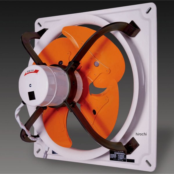 【メーカー在庫あり】 エスコ ESCO AC100V/φ40cm 工業用換気扇 1速 000012069867 HD店