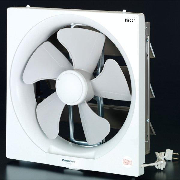 【メーカー在庫あり】 エスコ ESCO AC100V/φ25cm 羽根径 換気扇 000012264683 HD店