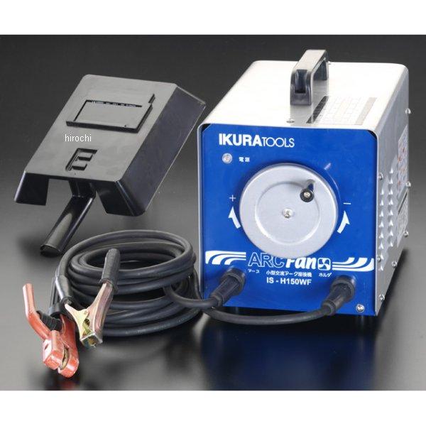 【メーカー在庫あり】 エスコ(ESCO) AC100V/AC200V(90A/130A) 交流アーク溶接機 000012077543 HD