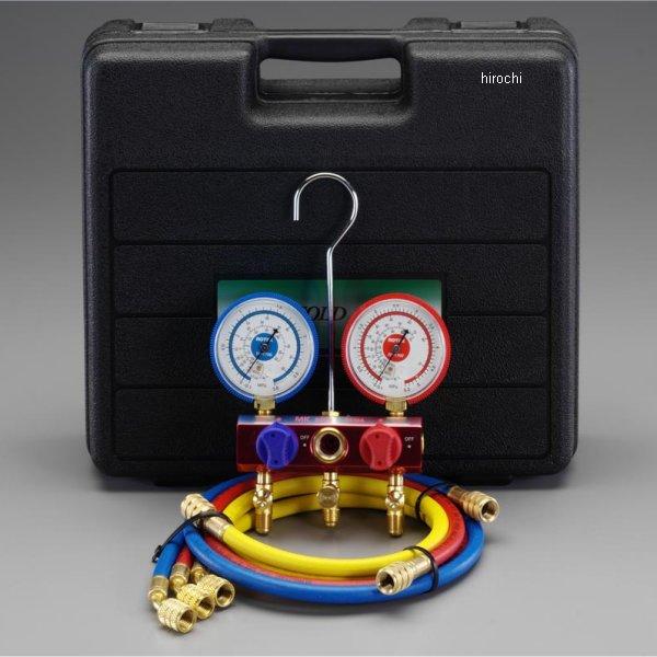 【メーカー在庫あり】 エスコ(ESCO) R410A ボールバルブ式ゲージマニホールドキット 000012002029 HD